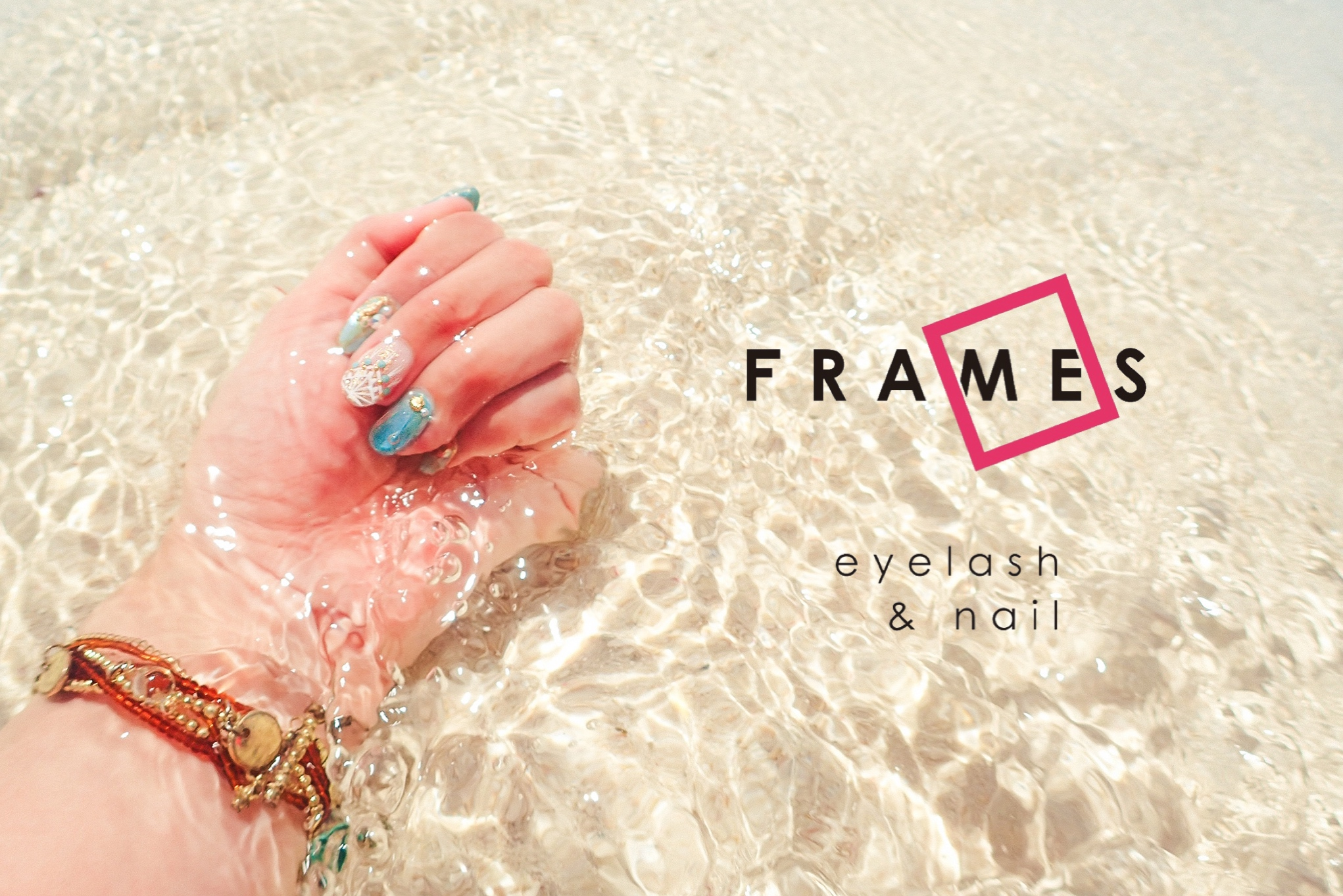 ☆ FRAMES eyelash&nail コンセプト☆