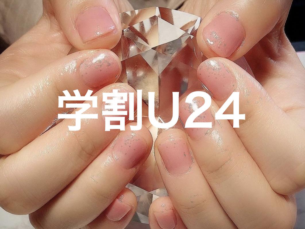 【FRAMES nail】学割U24ワンカラーネイルメニュー♪